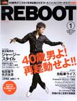 REBOOT2007号