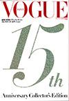 VOGUE JAPAN 1月号増刊