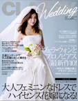 CLASSY WEDDING 2015年春夏号
