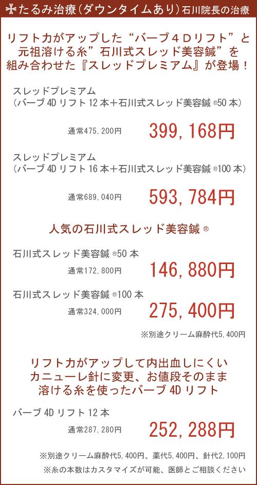 04�n���鎅���g��������ݎ��Á^�N���X�N���j�b�N���.png